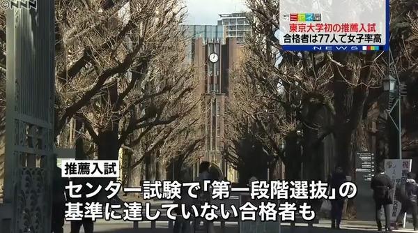 toudai_ao (1)