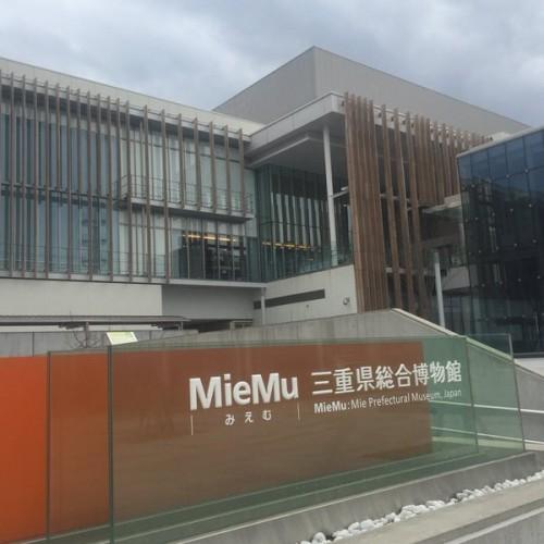 MieMu (1)