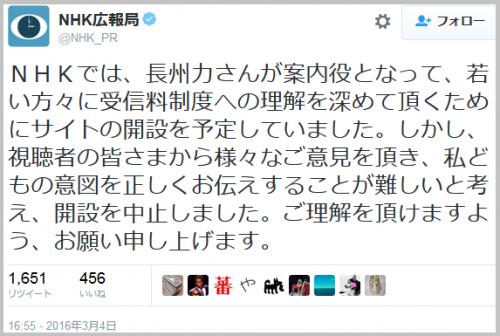 NHK_choshuriki (1)