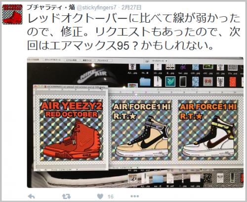 NIKE_seal (7)