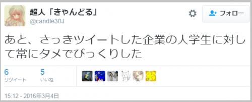 NITTO_nenshu (4)