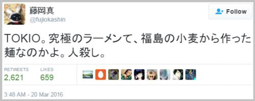 TOKIO_fukushimaramen (1)