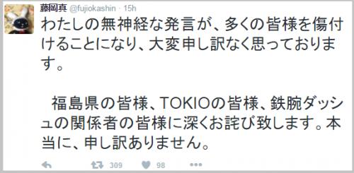 TOKIO_fukushimaramen (2)