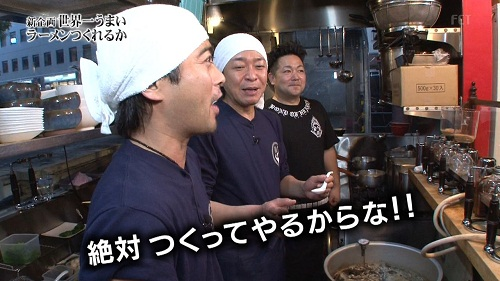 TOKIO_ramen4