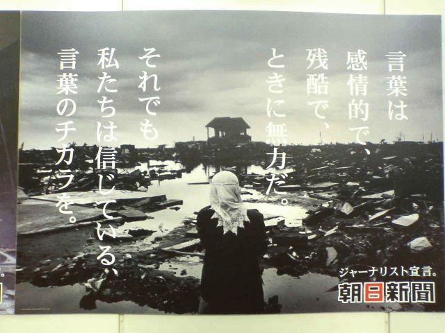 asahi_abe10