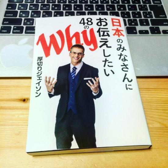 atsugiri_book (1)