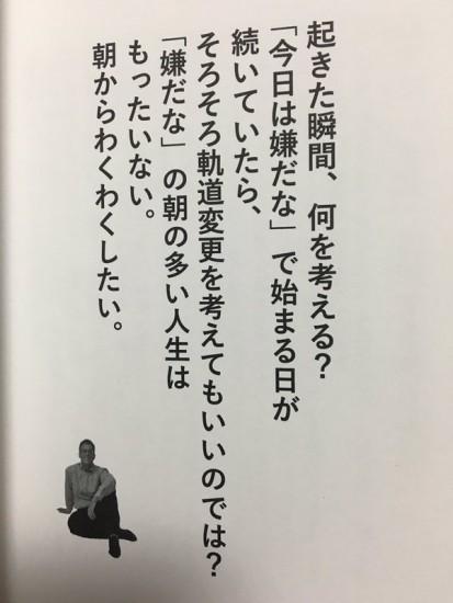 atsugiri_book (2)