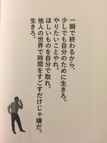 atsugiri_book (3)
