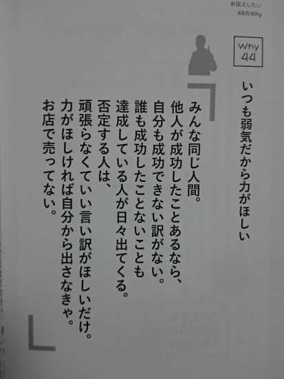 atsugiri_book (5)