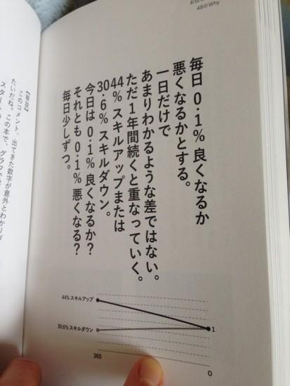 atsugiri_book (6)