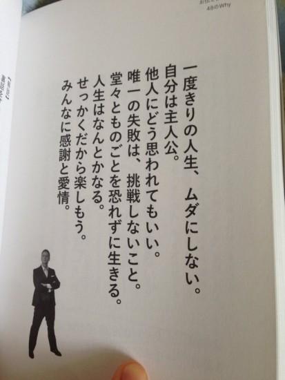 atsugiri_book (7)