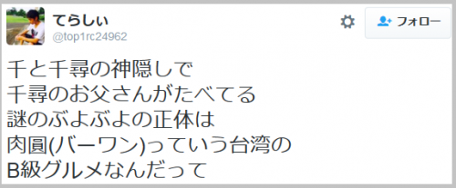 bawan_sen (1)