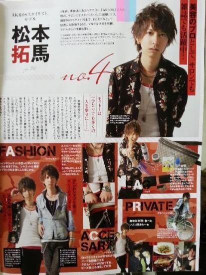 biyoshi_matsumoto16