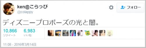 disney_yami (1)