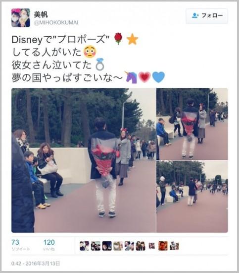 disney_yami (2)