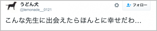 dotoku_manga7