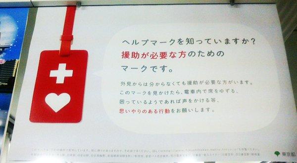 helpmark_seki (2)