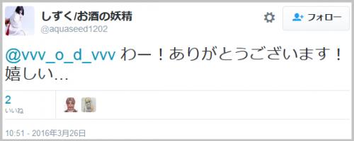 helpmark_seki (3)