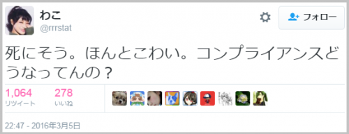 hikkoshi_nanpa