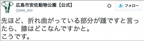 huramingo_kossetsu11