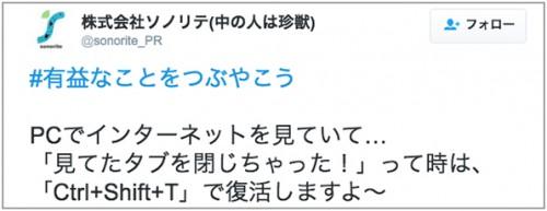 insatsu_settei1