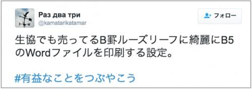 insatsu_settei2