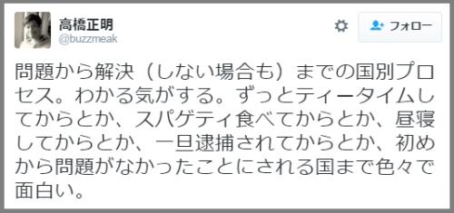 kaiketsu_1-1