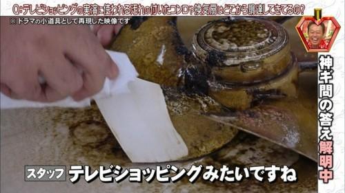 kankisen_yarase (2)