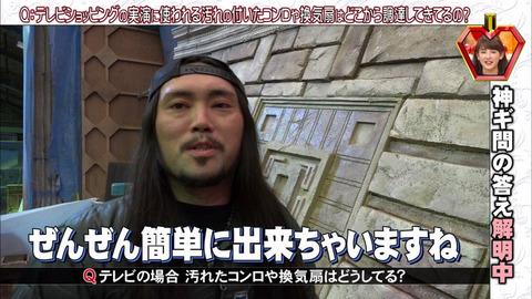 kankisen_yarase (8)