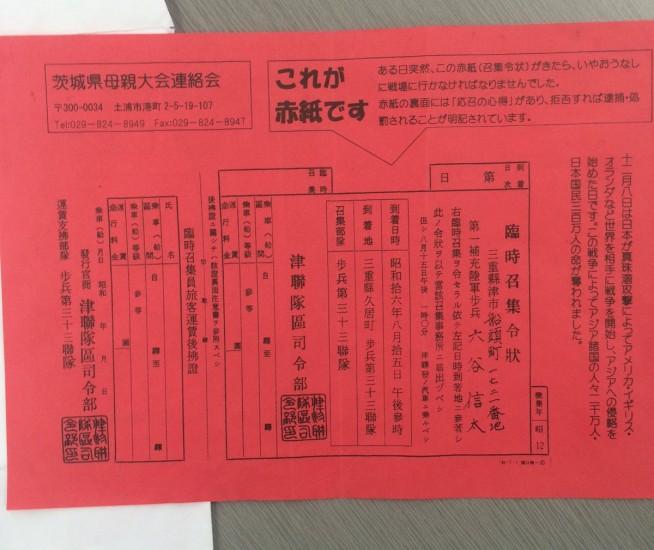 kyosan_akagami (2)