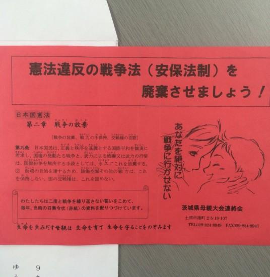 kyosan_akagami (3)