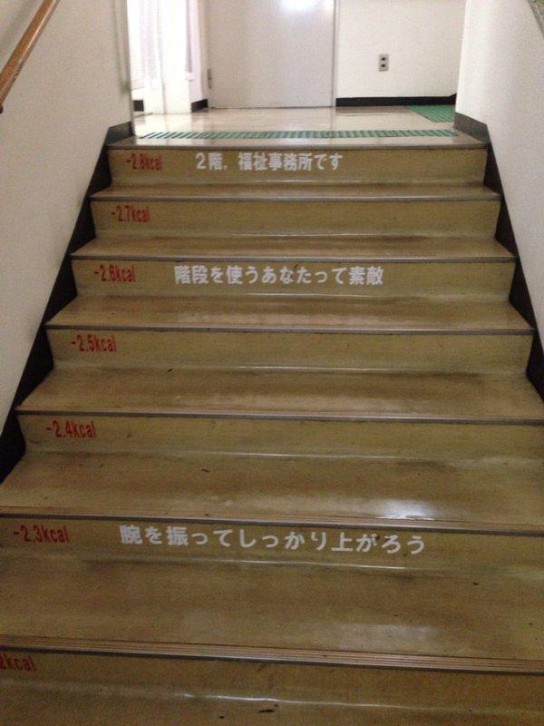 kyoto_homekaidan (2)