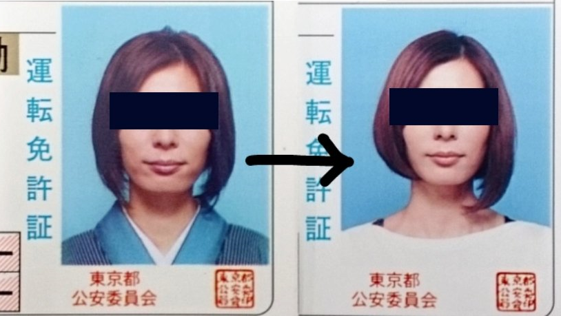 写真 免許 服装 証