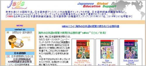 mirai_tensei5