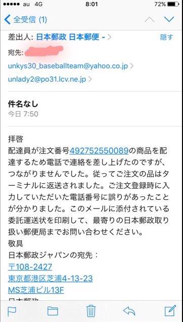 net_sagi_yuse