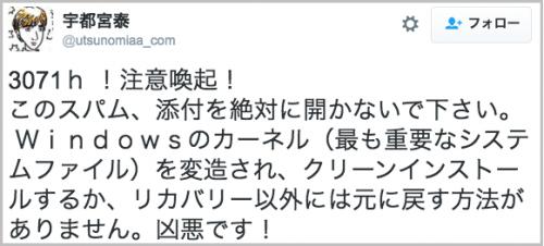 net_sagi_yuse10
