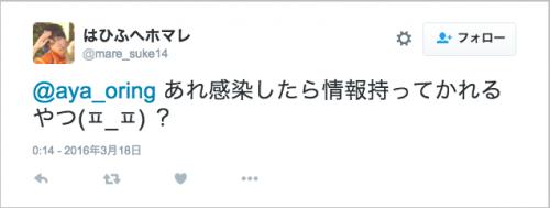 net_sagi_yuse2