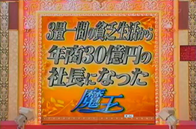 shonkawakami_30oku (1)