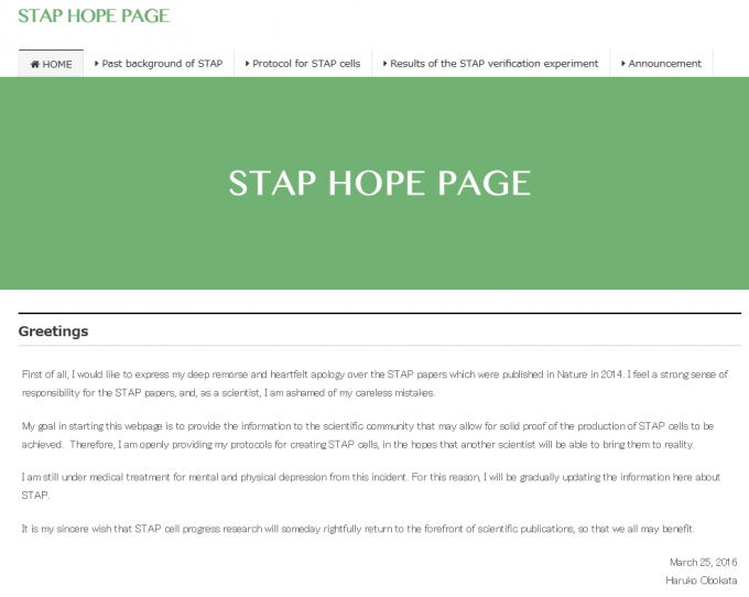 staphopepage