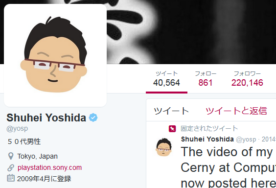 yoshidashuhei (2)