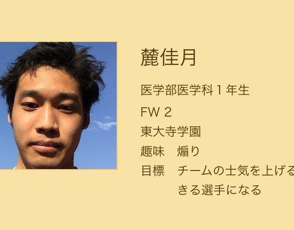 yotsuya_hensati (2)