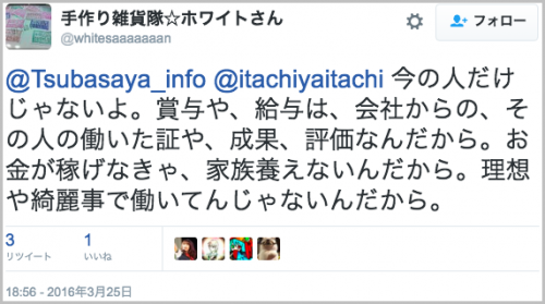 zangyo_torihikiteishi1
