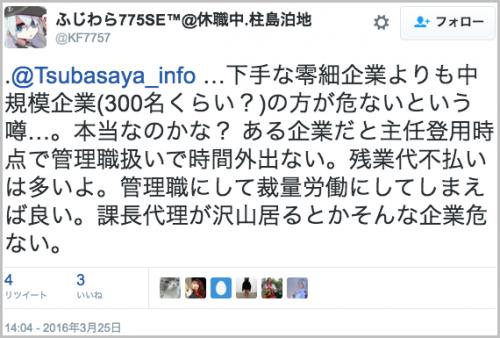 zangyo_torihikiteishi2