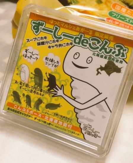 zushihoki (1)