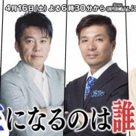 AbemaTV_horie