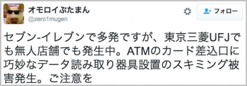 atm_sagi2
