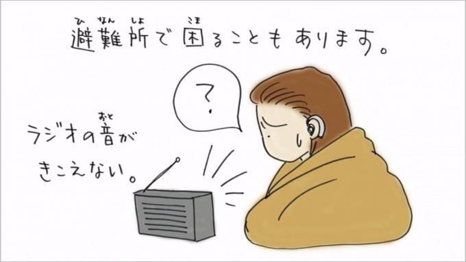 chokaushogaisha_jishin11