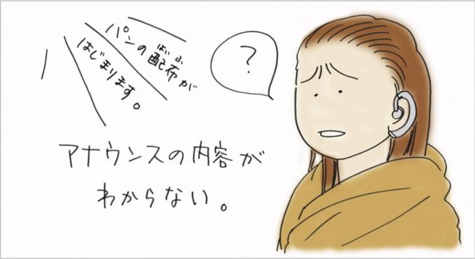 chokaushogaisha_jishin13