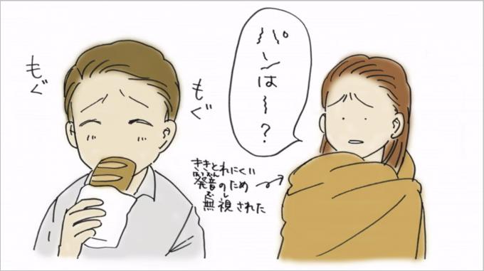 chokaushogaisha_jishin15