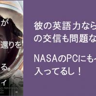eigacom_April (8)